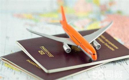 《如何办理签证的详细流程》